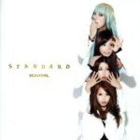 【中古】 STANDARD(初回生産限定盤)(DVD付) /SCANDAL 【中古】afb