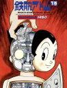 【中古】 オリジナル カラー版 鉄腕アトム Blu−ray Special Box 下巻(Blu−ray Disc) /手塚治虫(原作、構成、メインキャラクター...