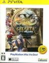 【中古】 イース セルセタの樹海 PlayStationVita the Best /PSVITA 【中古】afb