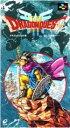 【中古】 SFC ドラゴンクエストIII そして伝説へ /スーパーファミコン 【中古】afb