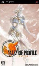 【中古】 ヴァルキリープロファイル −レナス− /PSP 【中古】afb