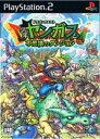 【中古】 ドラゴンクエスト 少年ヤンガスと不思議のダンジョン /PS2 【中古】afb