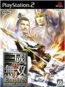 【中古】 真・三國無双4 Empires /PS2 【中古】afb
