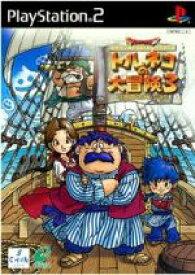 【中古】 ドラゴンクエストキャラクターズ トルネコの大冒険3 /PS2 【中古】afb