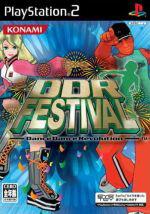 【中古】 DDR FESTIVAL DANCE DANCE REVOLUTION (ダンスダンスレボリューション) /PS2 【中古】afb