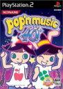 【中古】 ポップンミュージック10 /PS2 【中古】afb