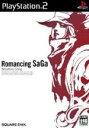 【中古】 ロマンシングサガ −ミンストレルソング− /PS2 【中古】afb