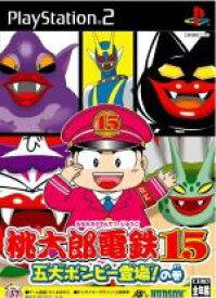 【中古】 桃太郎電鉄15 五大ボンビー登場!の巻 /PS2 【中古】afb