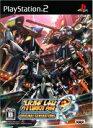 【中古】 スーパーロボット大戦OG ORIGINAL GENERATIONS /PS2 【中古】afb