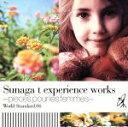 【中古】 WORLD STANDARD.06 Sunaga t experience works−pieces pour les femmes− /(オムニバス 【中古…