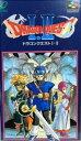 【中古】 SFC ドラゴンクエストI・II /スーパーファミコン 【中古】afb