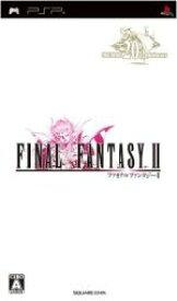 【中古】 ファイナルファンタジーII /PSP 【中古】afb