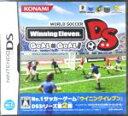 【中古】 ワールドサッカー ウイニングイレブンDS ゴール×ゴール /ニンテンドーDS 【中古】afb