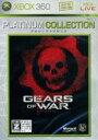 【中古】 GEARS OF WAR Xbox360プラチナコレクション /Xbox360 【中古】afb