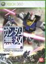 【中古】 ガンダム無双インターナショナル /Xbox360 【中古】afb