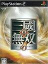【中古】 真・三國無双4 /PS2 【中古】afb