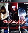 【中古】 Devil May Cry HD Collection /PS3 【中古】afb