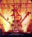【中古】 X JAPAN THE LAST LIVE 完全版(Blu−ray Disc) /X JAPAN 【中古】afb