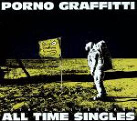 """【中古】 PORNOGRAFFITTI 15th Anniversary""""ALL TIME SINGLES""""(初回生産限定盤)(DVD付) /ポルノグラフィティ 【中古】afb"""