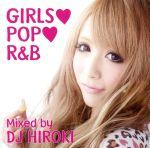 【中古】 GIRLS POP R&B Mixed by DJ HIROKI /(オムニバス) 【中古】afb