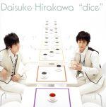 【中古】 dice(DVD付) /平川大輔 【中古】afb