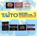 【中古】 タイトー レトロゲームミュージック コレクション3 オールターゲットクラスタ /ZUNTATA 【中古】afb