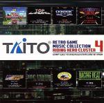【中古】 タイトー レトロゲームミュージック コレクション4 ライディングヒーロークラスタ /ZUNTATA 【中古】afb