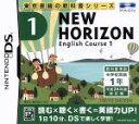 【中古】 NEW HORIZON English Course 1 /ニンテンドーDS 【中古】afb
