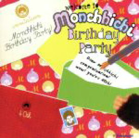 【中古】 Monchhichi Birthday Party /(オムニバス),Lily Glass Group,杏窪彌,frenesi,Her Ghost Frie 【中古】afb