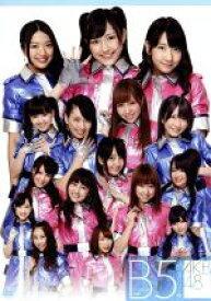 【中古】 AKB48 Team B 5th stage「シアターの女神」 /AKB48 【中古】afb
