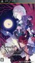 【中古】 Jewelic Nightmare /PSP 【中古】afb