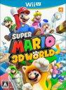 【中古】 スーパーマリオ3Dワールド /WiiU 【中古】afb