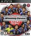 【中古】 ワールドサッカー ウイニングイレブン2014 /PS3 【中古】afb