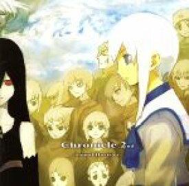 【中古】 Chronicle 2nd /Sound Horizon,霜月はるか 【中古】afb