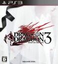 【中古】 ドラッグ オン ドラグーン3 /PS3 【中古】afb