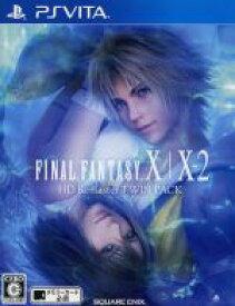 【中古】 ファイナルファンタジーX/X−2 HD Remaster TWIN PACK /PSVITA 【中古】afb