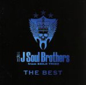 【中古】 THE BEST/BLUE IMPACT(2DVD付) /三代目 J Soul Brothers from EXILE TRIBE 【中古】afb