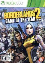 【中古】 ボーダーランズ2 Game of the Year Edition /Xbox360 【中古】afb