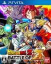 【中古】 ドラゴンボールZ BATTLE OF Z /PSVITA 【中古】afb