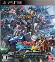 【中古】 機動戦士ガンダム EXTREME VS. FULL BOOST プレミアムGサウンドエディション<期間限定生産版> /PS3 【中古】afb