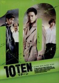 【中古】 TEN リターン DVD−BOX /チュ・サンウク,チョ・アン,キム・サンホ 【中古】afb