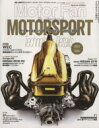 【中古】 Motorsportのテクノロジー(2013−2014) /趣味・就職ガイド・資格(その他) 【中古】afb