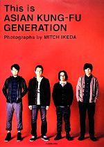 【中古】 This is ASIAN KUNG‐FU GENERATION ASIAN KUNG−FU GENERATION写真集 /MITCH IKEDA【撮影 【中古】afb