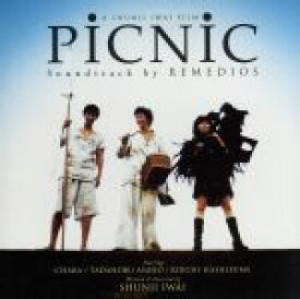 【中古】 PICNIC サウンドトラック /REMEDIOS 【中古】afb