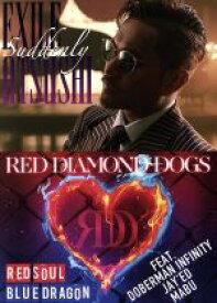 【中古】 Suddenly/RED SOUL BLUE DRAGON(3Blu−ray Disc付) /EXILE ATSUSHI/RED DIAMOND DO 【中古】afb