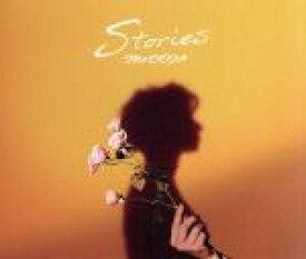【中古】 Stories(限定生産盤)(DVD付) /Ms.OOJA 【中古】afb