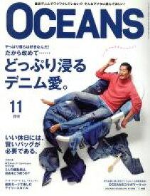【中古】 OCEANS(2018年11月号) 月刊誌/ライトハウスメディア(その他) 【中古】afb