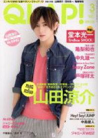 【中古】 QLAP!(3 MARCH 2016) 月刊誌/音楽と人 【中古】afb