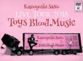 【中古】 Kazuyoshi Saito LIVE TOUR 2018 Toys Blood Music Live at 山梨コラニー文化ホール 2018.6. 【中古】afb