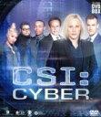【中古】 CSI:サイバー コンパクト DVD−BOX /パトリシア・アークエット,ジェームズ・ヴァン・ダー・ビーク,チャ…